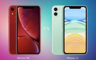 iPhone 11 против iPhone Xr. Какой iPhone купить?