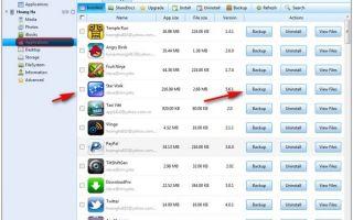 Программа iTools — одна лучших аналогов iTunes