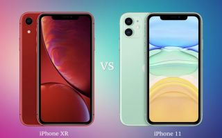 iPhone 11 против iPhone Xr. Какой iPhone купить?